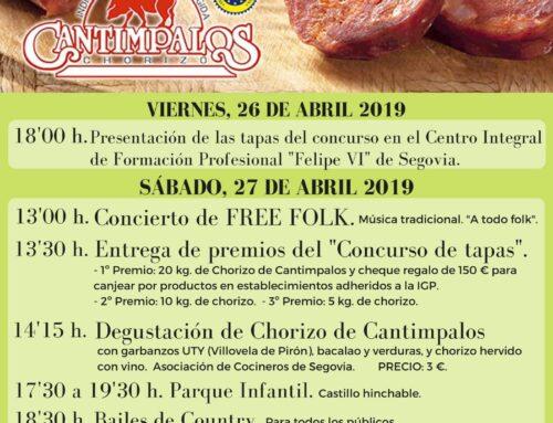 XX Feria del chorizo de Cantimpalos.